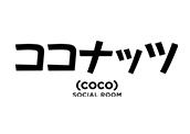 Coco Social Club